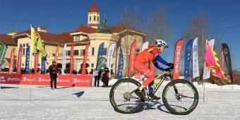 Zhangjiakou Winter Triathlon Test Event